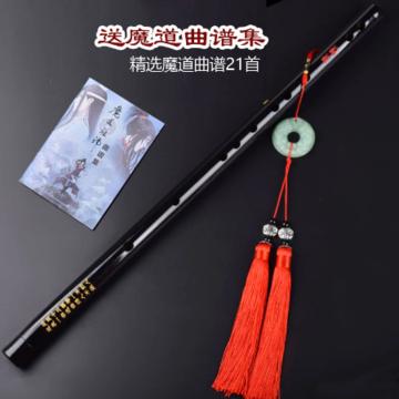 Flauta de Wei WuXian (Mo Dao Zu Shi)