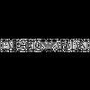 Logo Emporio Armani