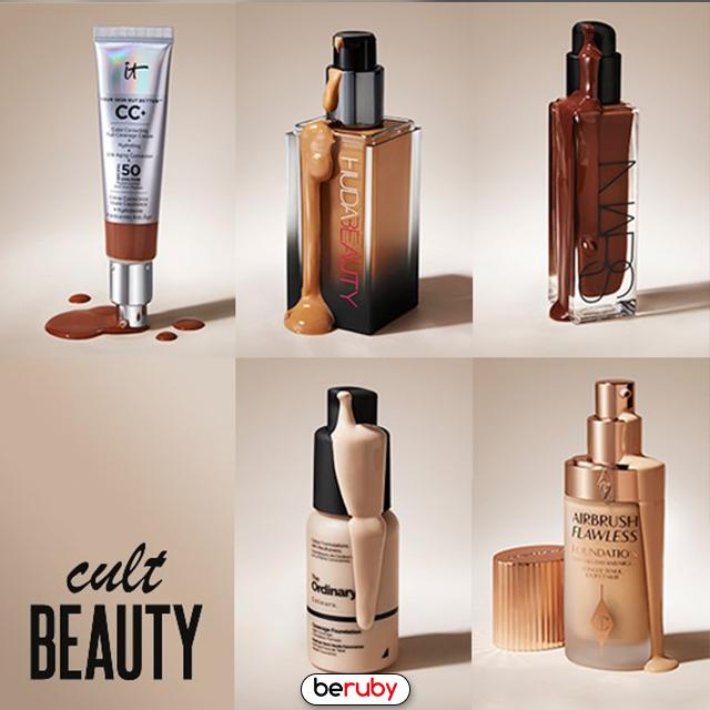 ¡El tono perfecto para tu piel con Cult Beauty!