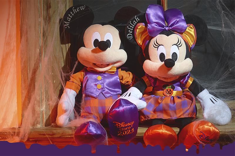 Se acerca Halloween...¡y shopDisney tiene descuentos del 20%!