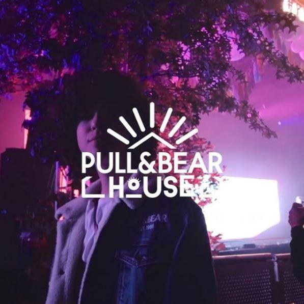 ¡Feliz 25 aniversaro Pull & Bear!