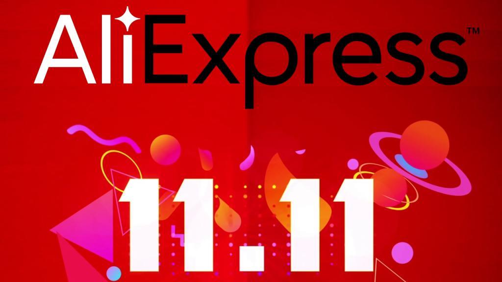 ¡Se acerca el 11.11 de Aliexpress!